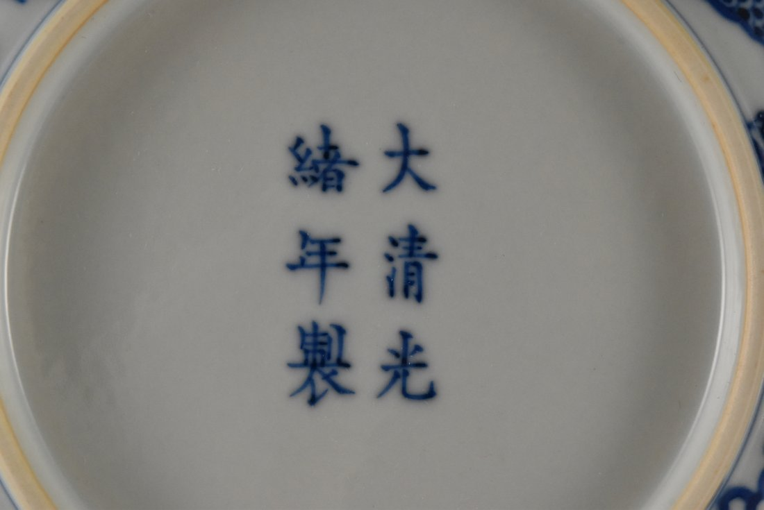 PAIR OF BLUE AND WHITE DRAGON PLATE - 3
