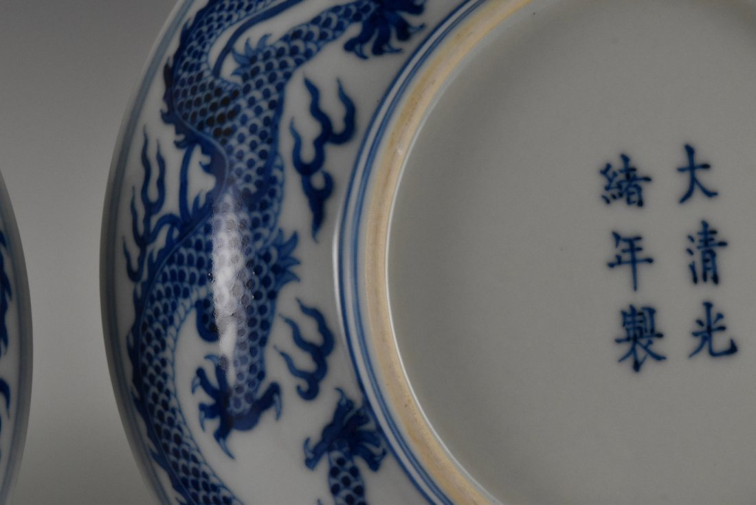 PAIR OF BLUE AND WHITE DRAGON PLATE - 4