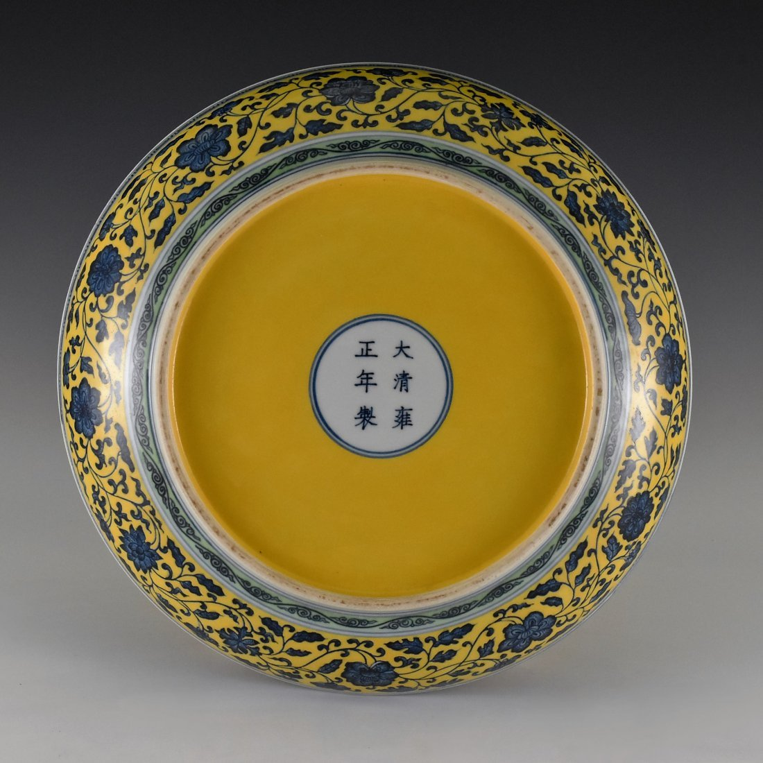 YONGZENG YELLOW GROUND LOTUS CHARGER - 3