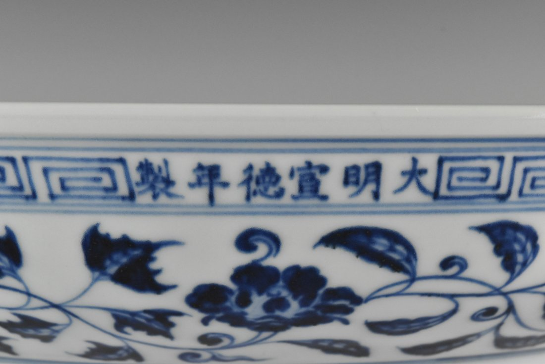 MING XUANDE PORCELAIN CHARGER IN  DRAGON MOTIF - 3