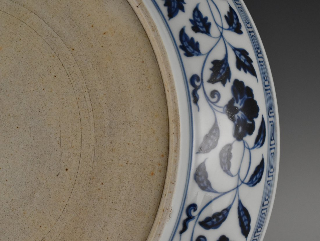 MING XUANDE PORCELAIN CHARGER IN  DRAGON MOTIF - 6
