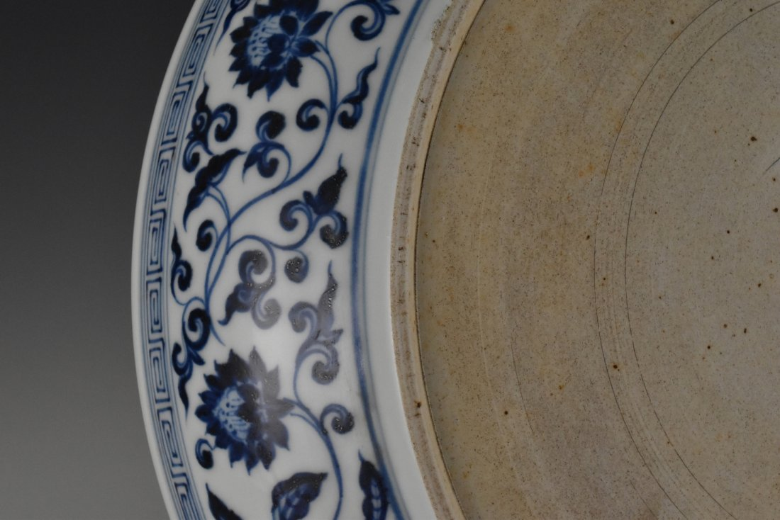 MING XUANDE PORCELAIN CHARGER IN  DRAGON MOTIF - 7
