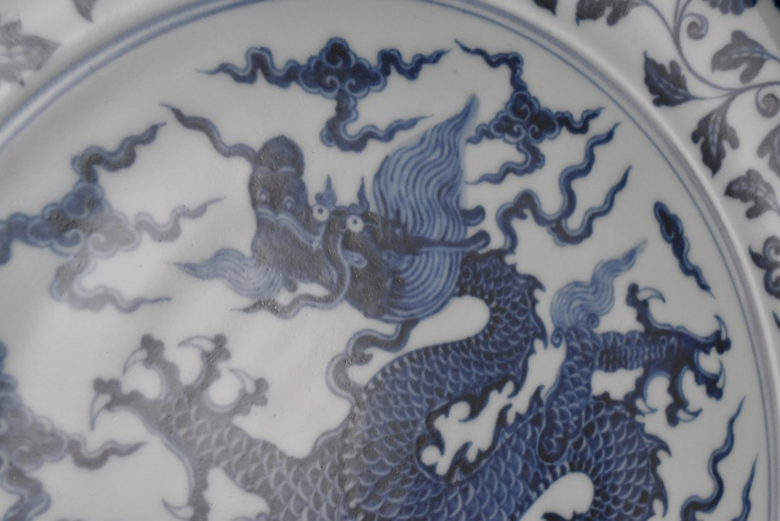MING XUANDE PORCELAIN CHARGER IN  DRAGON MOTIF - 8