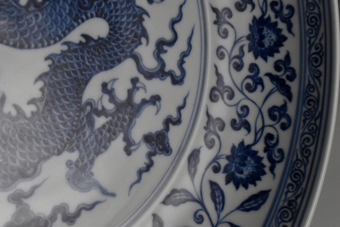 MING XUANDE PORCELAIN CHARGER IN  DRAGON MOTIF - 9
