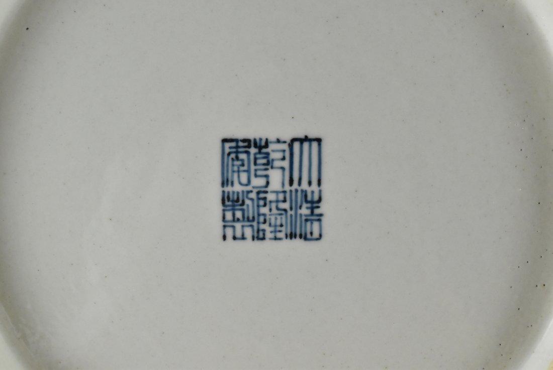 BLUE AND WHITE MEDALLION SGRAFIATTO CELADON ZUN VASE - 9