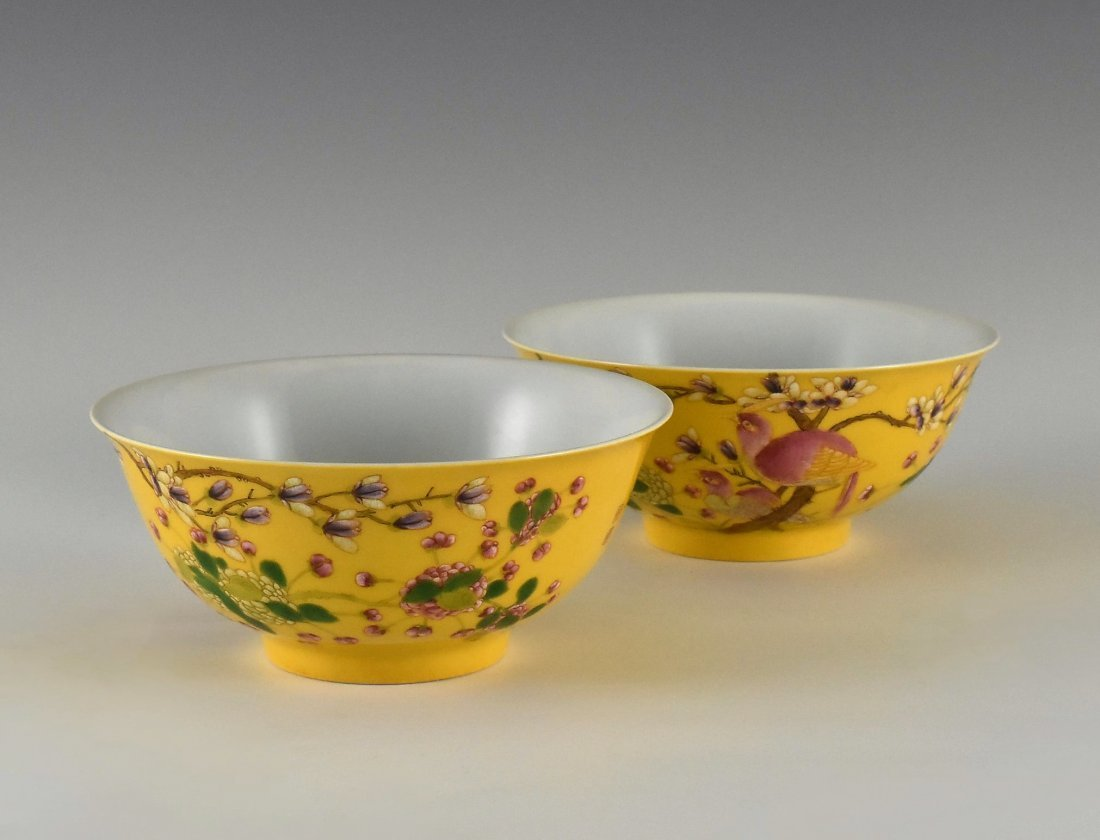 PAIR OF FAMILLE JAUNE PROMEGRANATE BOWLS - 2