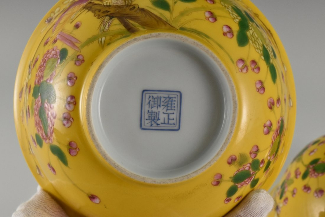 PAIR OF FAMILLE JAUNE PROMEGRANATE BOWLS - 4