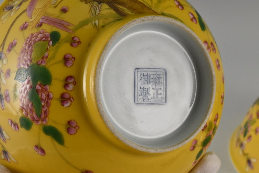 PAIR OF FAMILLE JAUNE PROMEGRANATE BOWLS - 5