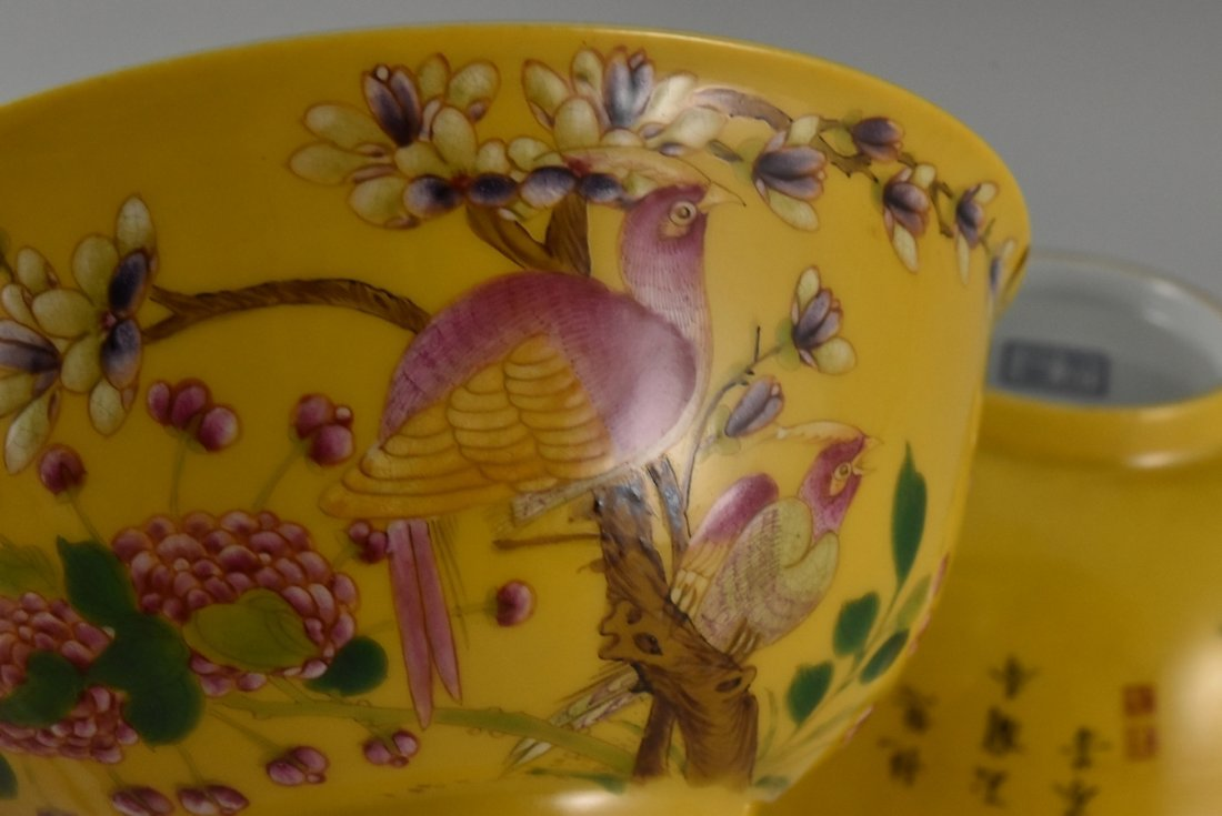 PAIR OF FAMILLE JAUNE PROMEGRANATE BOWLS - 6