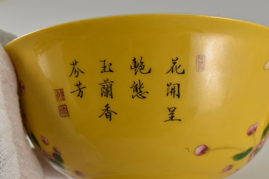 PAIR OF FAMILLE JAUNE PROMEGRANATE BOWLS - 7