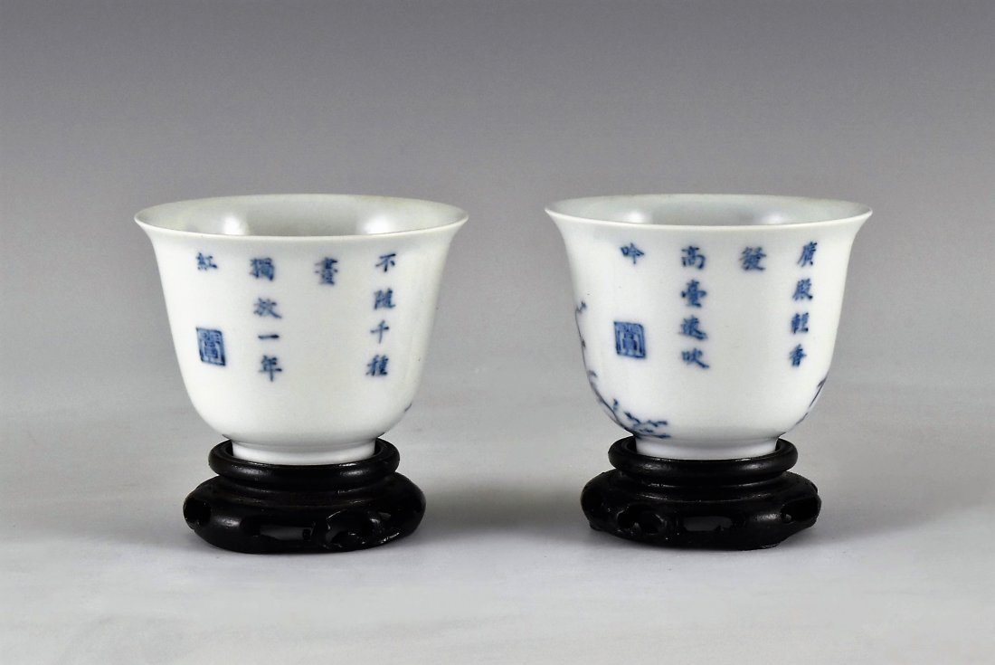 PAIR OF CHINESE MONTH PORCELAIN WINE CUPS ON STAND - 3