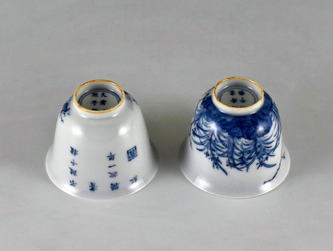 PAIR OF CHINESE MONTH PORCELAIN WINE CUPS ON STAND - 5