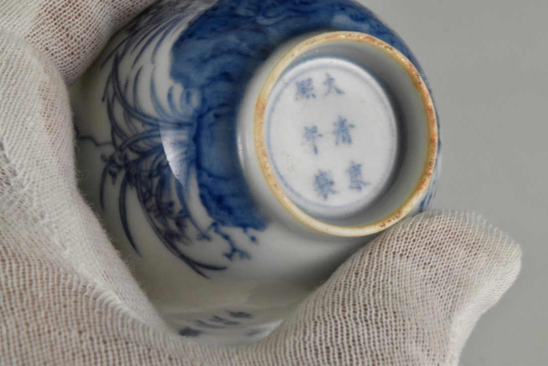 PAIR OF CHINESE MONTH PORCELAIN WINE CUPS ON STAND - 7