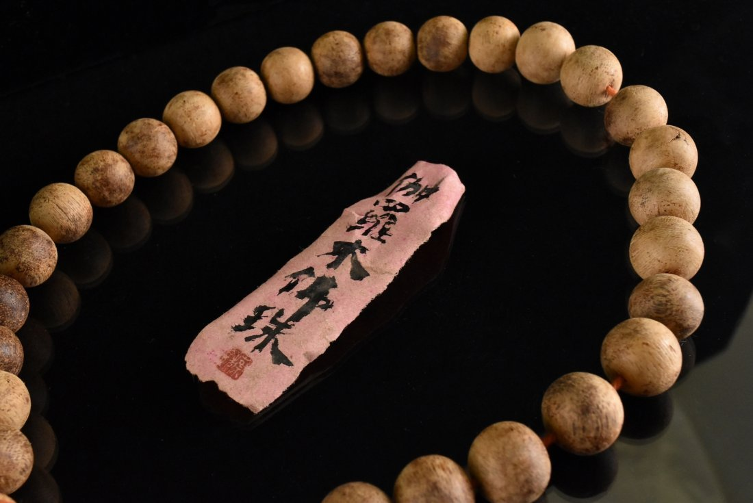IMPORTANT CHENXIANG WOOD BEADS BRACELET - 3