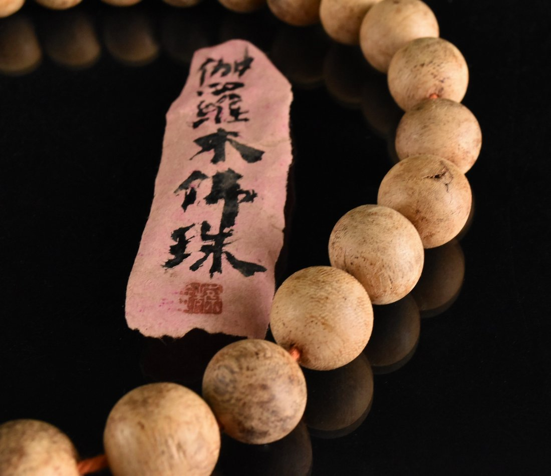 IMPORTANT CHENXIANG WOOD BEADS BRACELET - 5