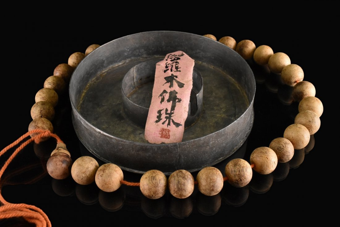 IMPORTANT CHENXIANG WOOD BEADS BRACELET - 7