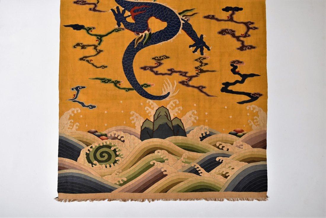 CHINESE SILK KESI, DRAGON MOTIF ON YELLOW GROUND - 4