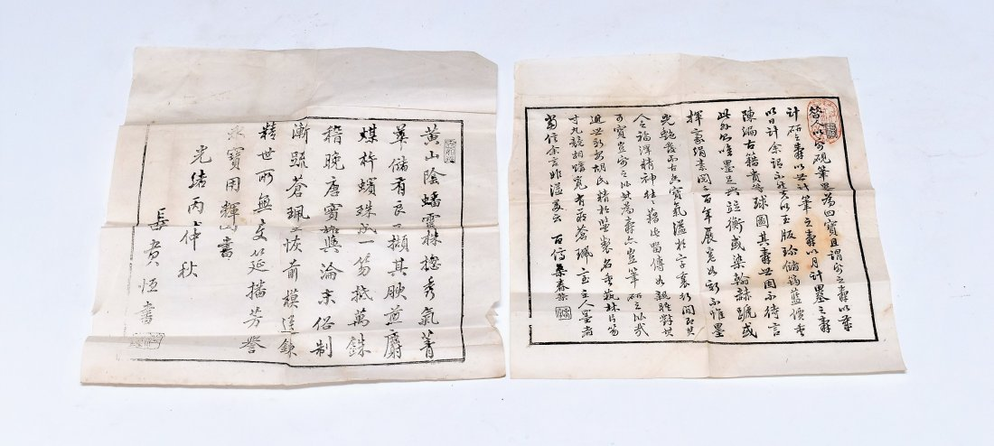 19TH C. SCROLL PAINTING AND WRITING INSTRUMENTS - 4