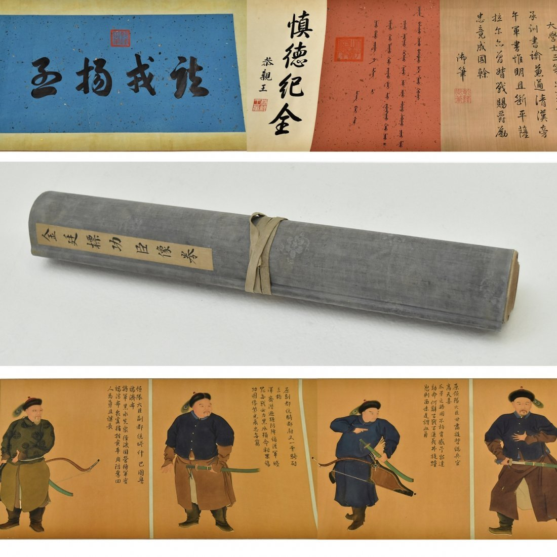 JIN TINGBIAO, QING LONG SCROLL PAINTING OF HEROS
