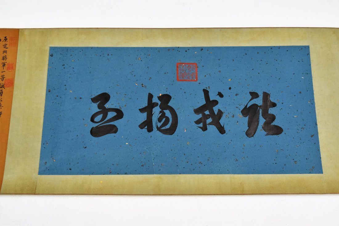 JIN TINGBIAO, QING LONG SCROLL PAINTING OF HEROS - 4