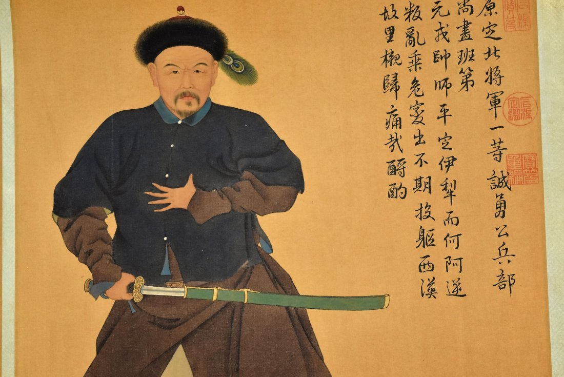 JIN TINGBIAO, QING LONG SCROLL PAINTING OF HEROS - 9