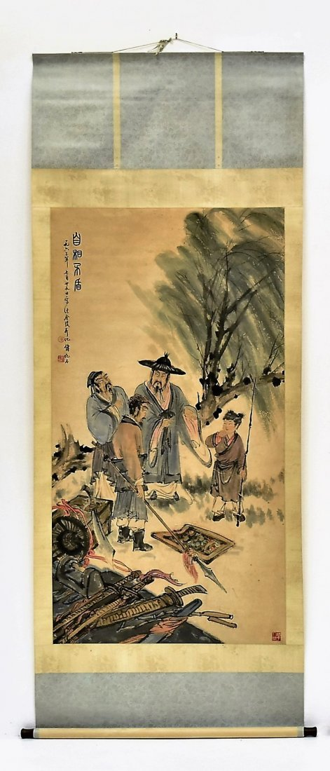 FU BAOSHI (1904-1965) LARGE CHINESE SCROLL  PAINTING