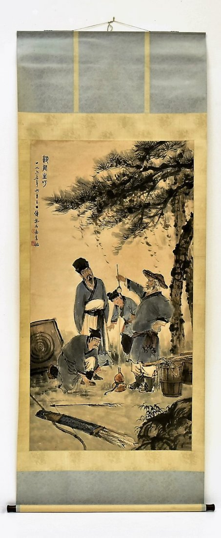 FU BAOSHI (1904-1965) LARGE CHINESE PAINTING
