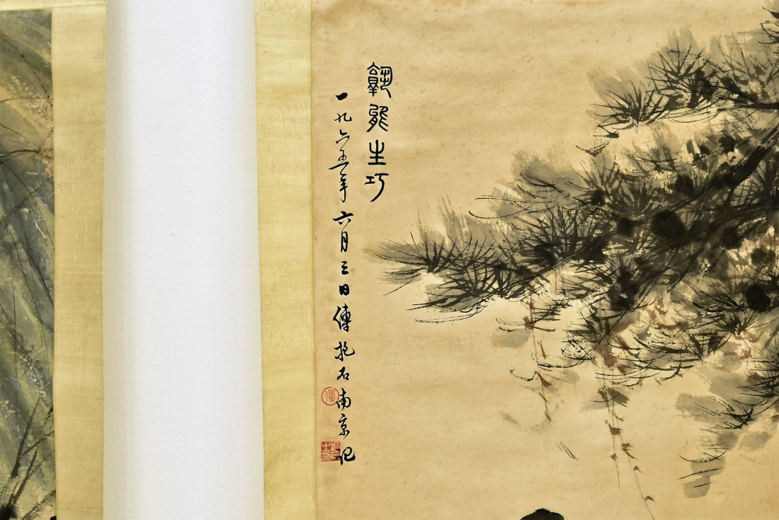 FU BAOSHI (1904-1965) LARGE CHINESE PAINTING - 2