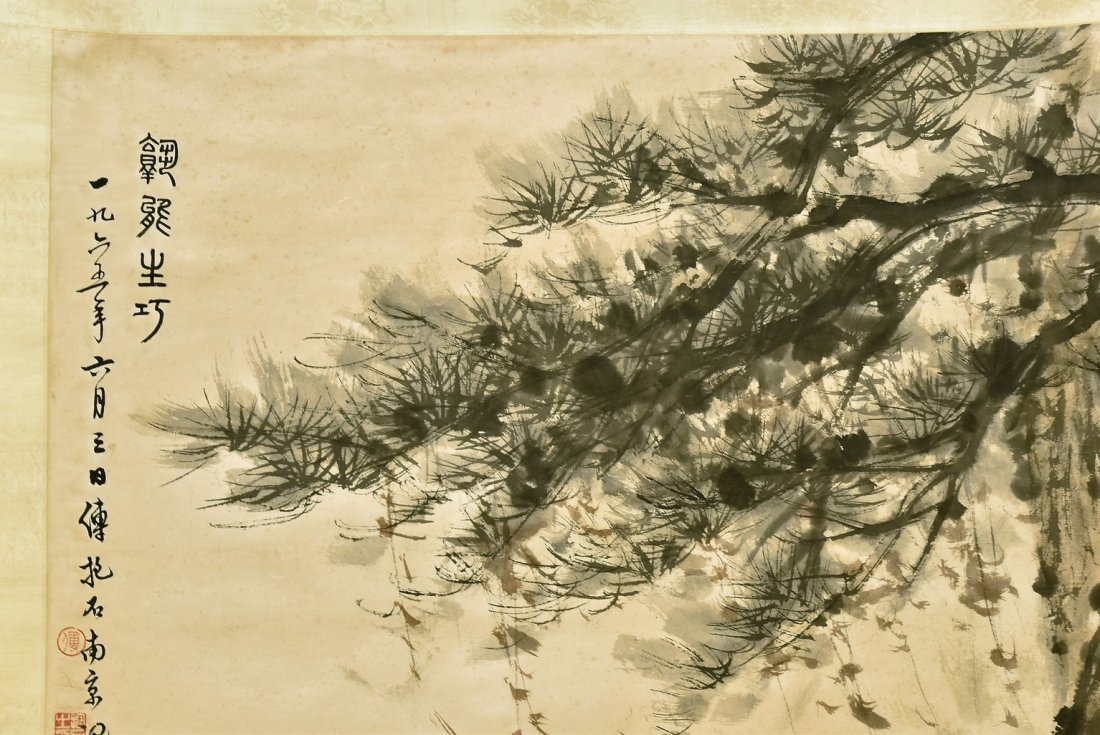 FU BAOSHI (1904-1965) LARGE CHINESE PAINTING - 8