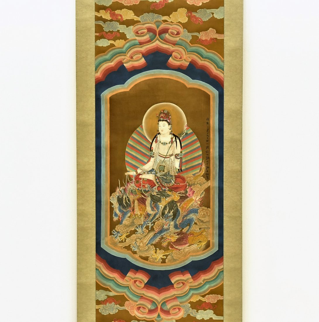 CHINESE WATERCOLOR SILK PAINTING OF GUANYIN - 2