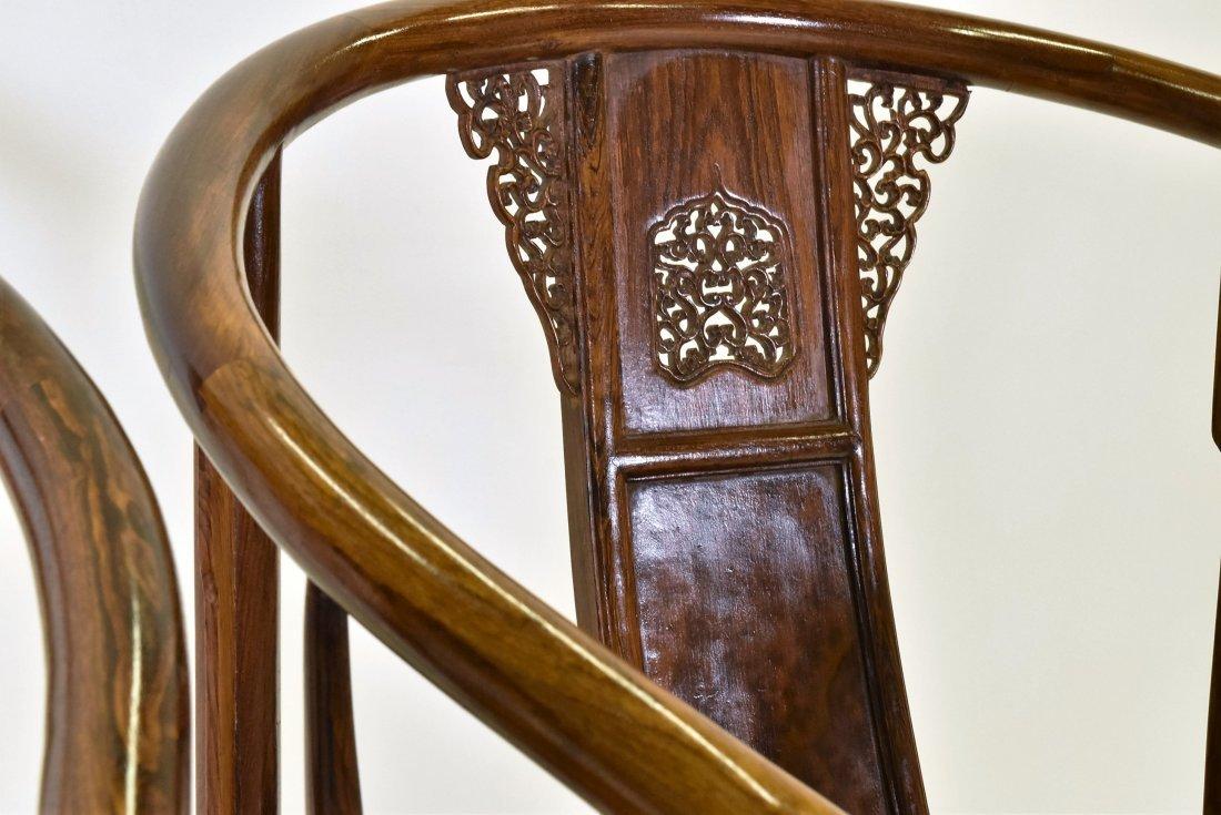 PAIR OF  BURLWOOD SEAT HUANGHUALIROUND CHAIRS - 10