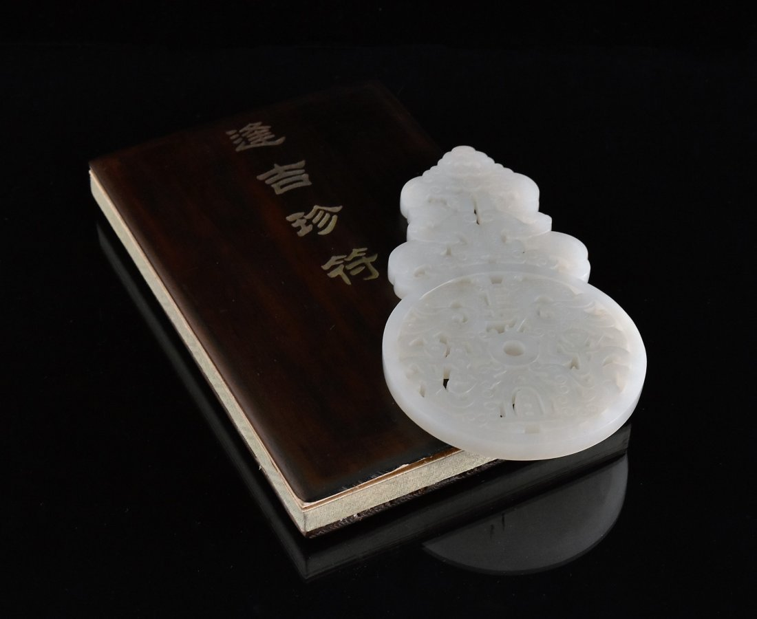 PIERCED WHITE JADE IN BOOK SHAPED WOODEN  BOX - 3