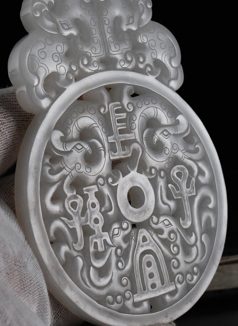 PIERCED WHITE JADE IN BOOK SHAPED WOODEN  BOX - 5