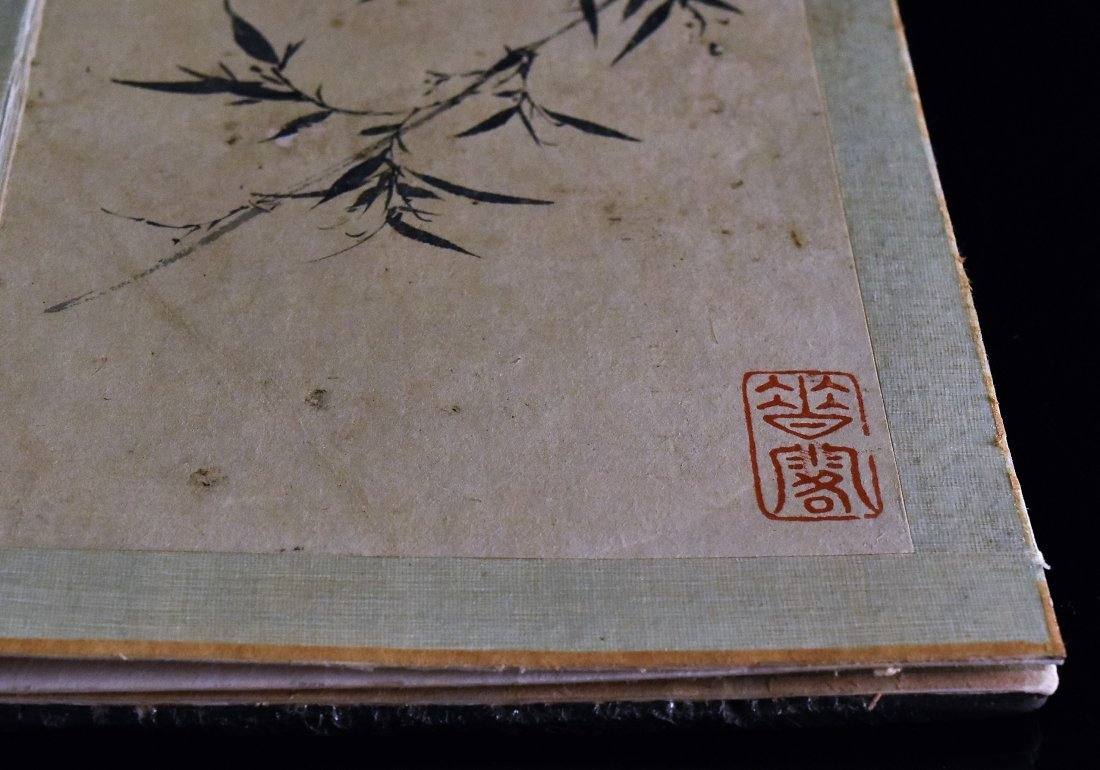 PIERCED WHITE JADE IN BOOK SHAPED WOODEN  BOX - 6