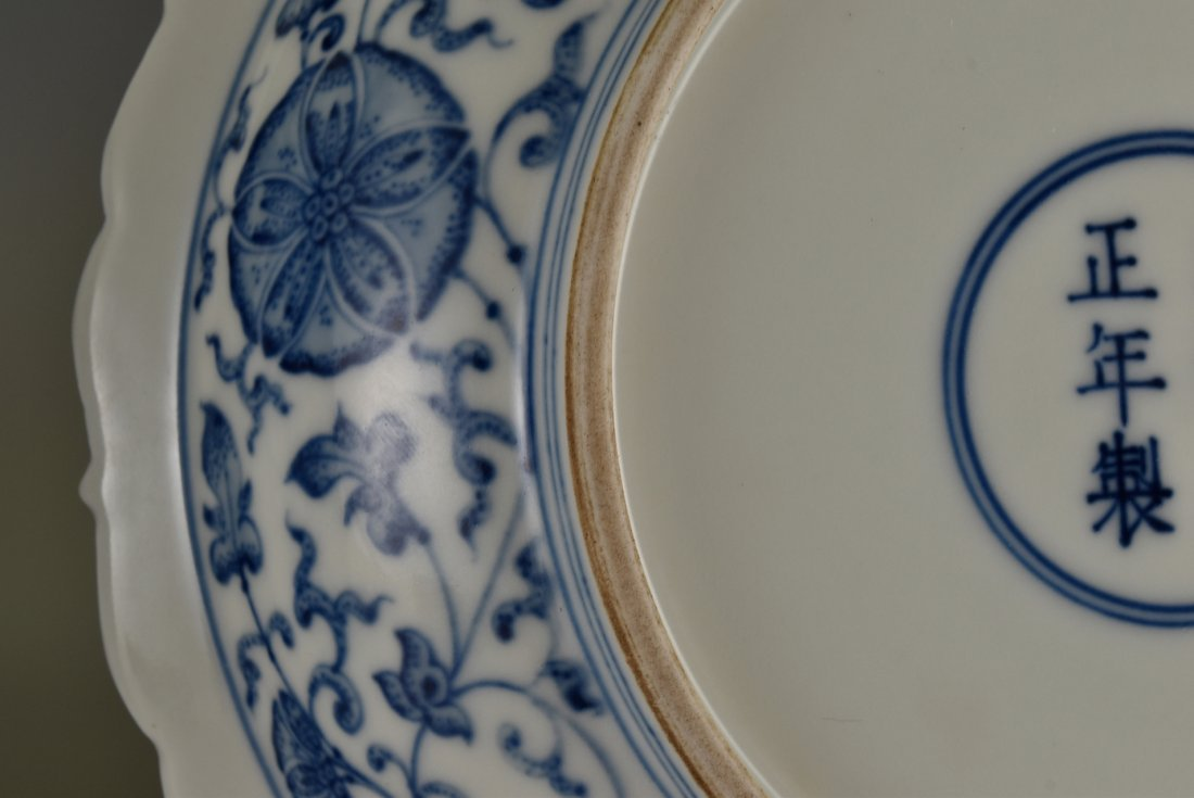 PAIR OF MORNING GLORY MOTIF SCALLOPED RIM DISHES - 4