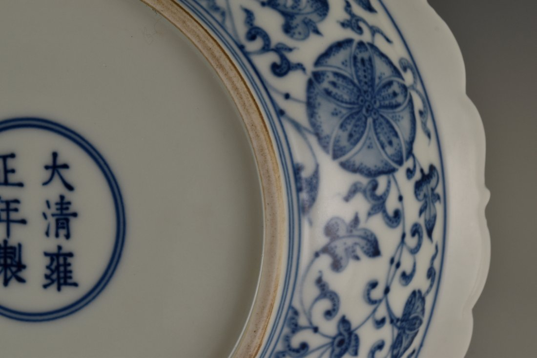 PAIR OF MORNING GLORY MOTIF SCALLOPED RIM DISHES - 5