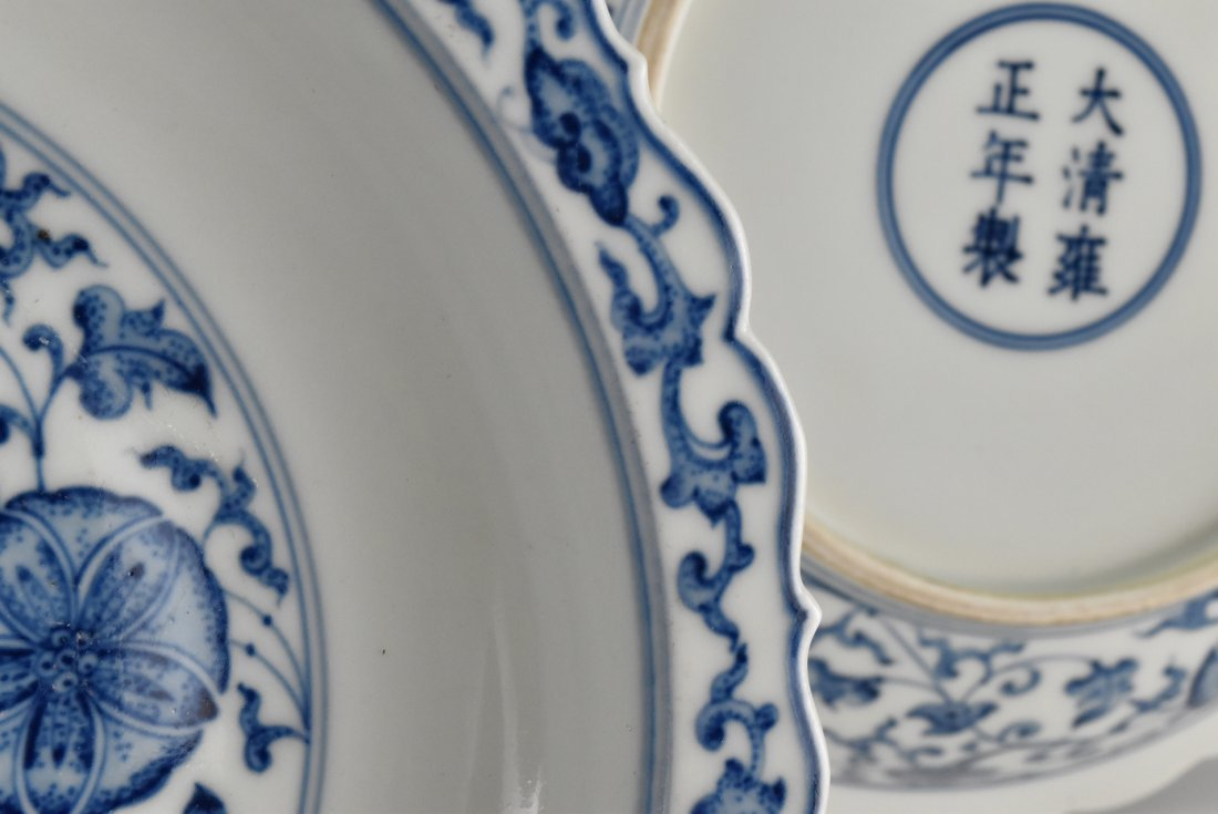 PAIR OF MORNING GLORY MOTIF SCALLOPED RIM DISHES - 8