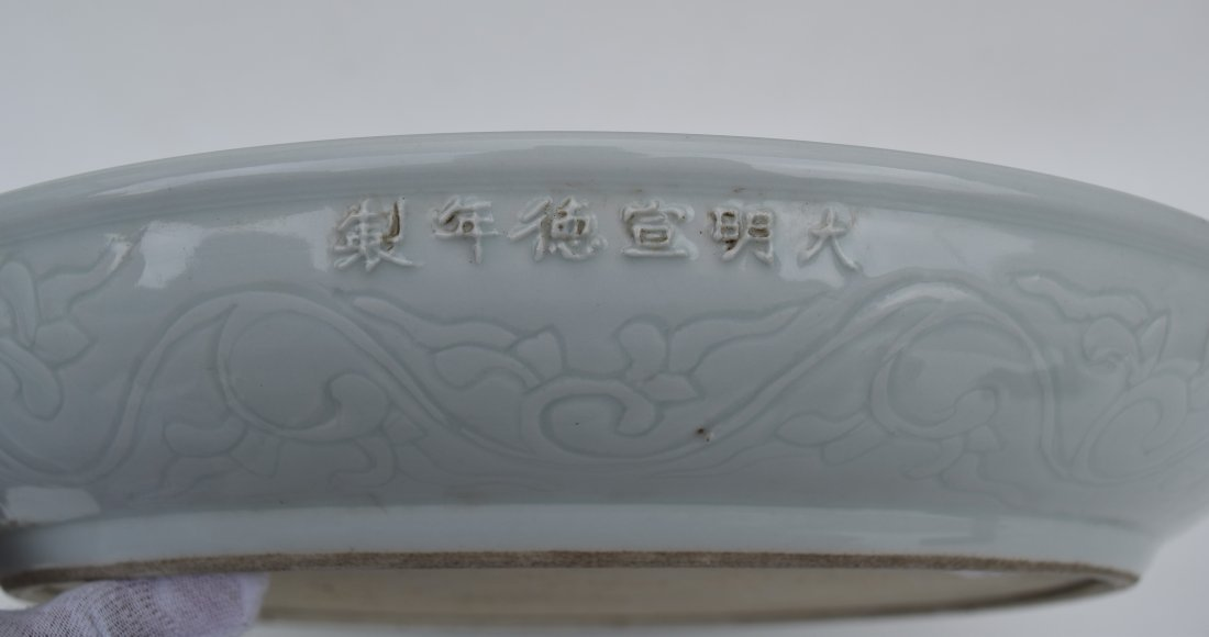 XUANDE DRAGON AND PHOENIX SGRAFFIATO PORCELAIN CHARGER - 5