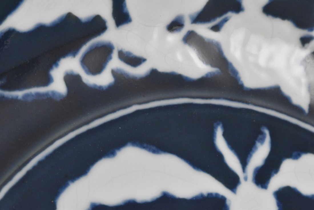 A XUANDE  REVERSE-DECORATED BLUE  'DRAGON' CHARGER - 8