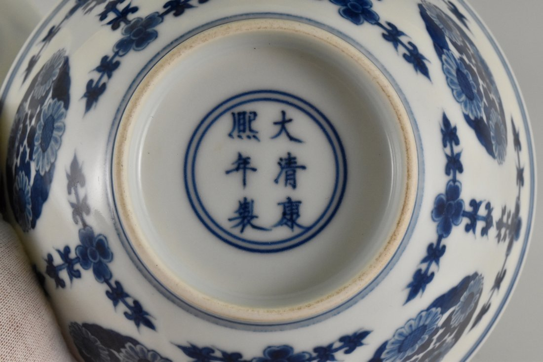 PAIR OF CHRYSANTHEMUMN MEDALLION BOWLS - 3