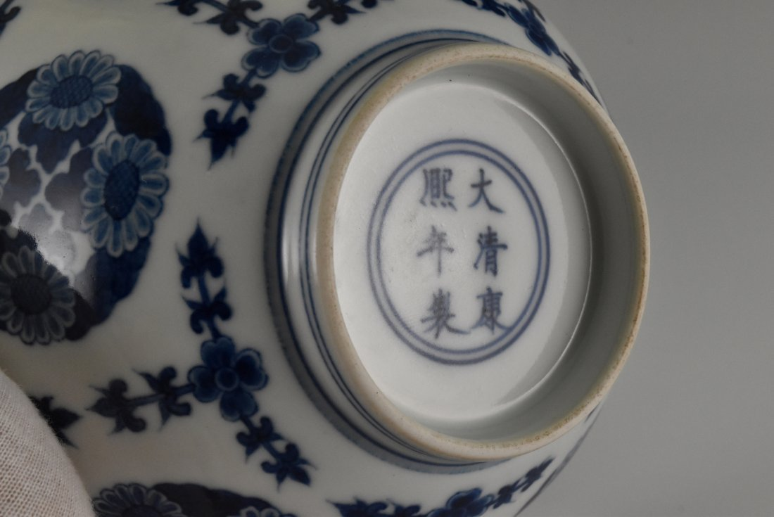 PAIR OF CHRYSANTHEMUMN MEDALLION BOWLS - 4