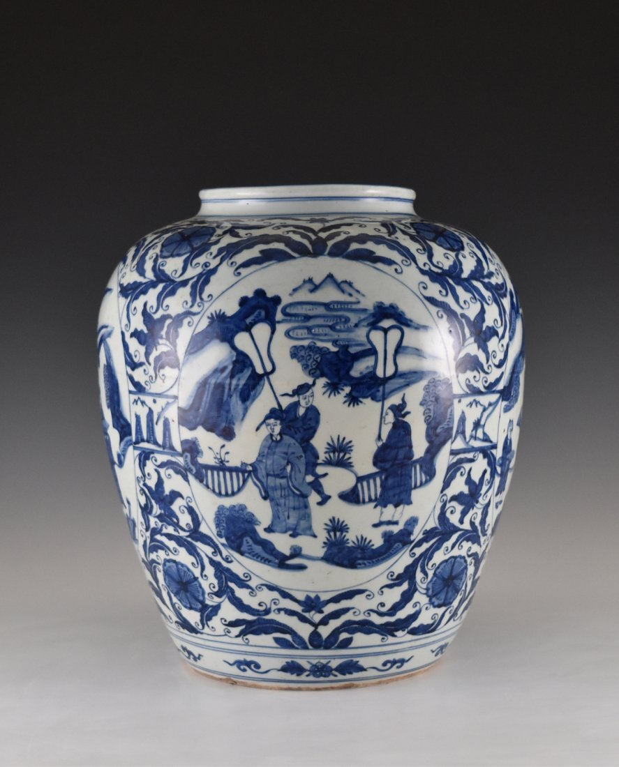 BLUE AND WHITE MEDALLION PORCELAIN JAR - 2