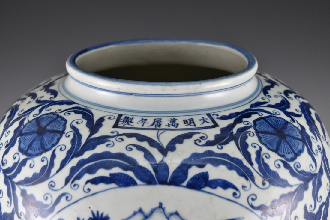 BLUE AND WHITE MEDALLION PORCELAIN JAR - 4