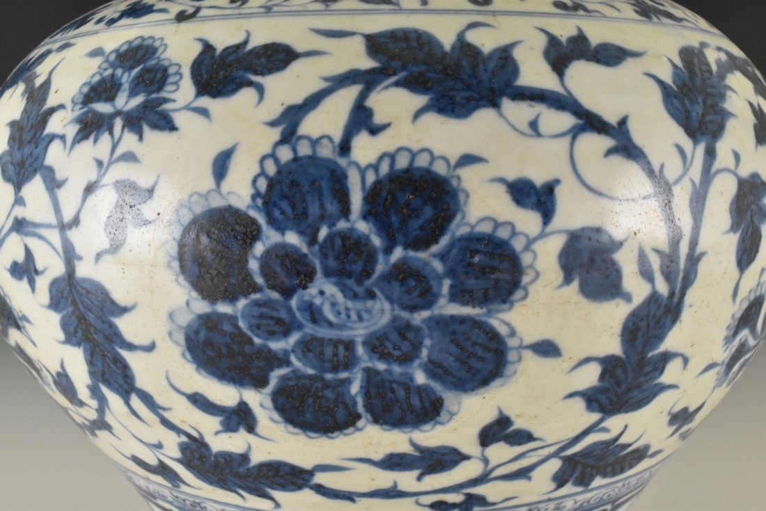 MING BLUE AND WHITE FLORAL MOTIF JAR ON STAND - 4