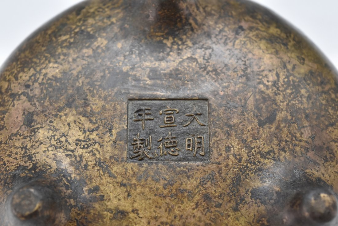 CHINESE MING PERIOD TRIPOD BRONZE CENSER WITH GILT - 4