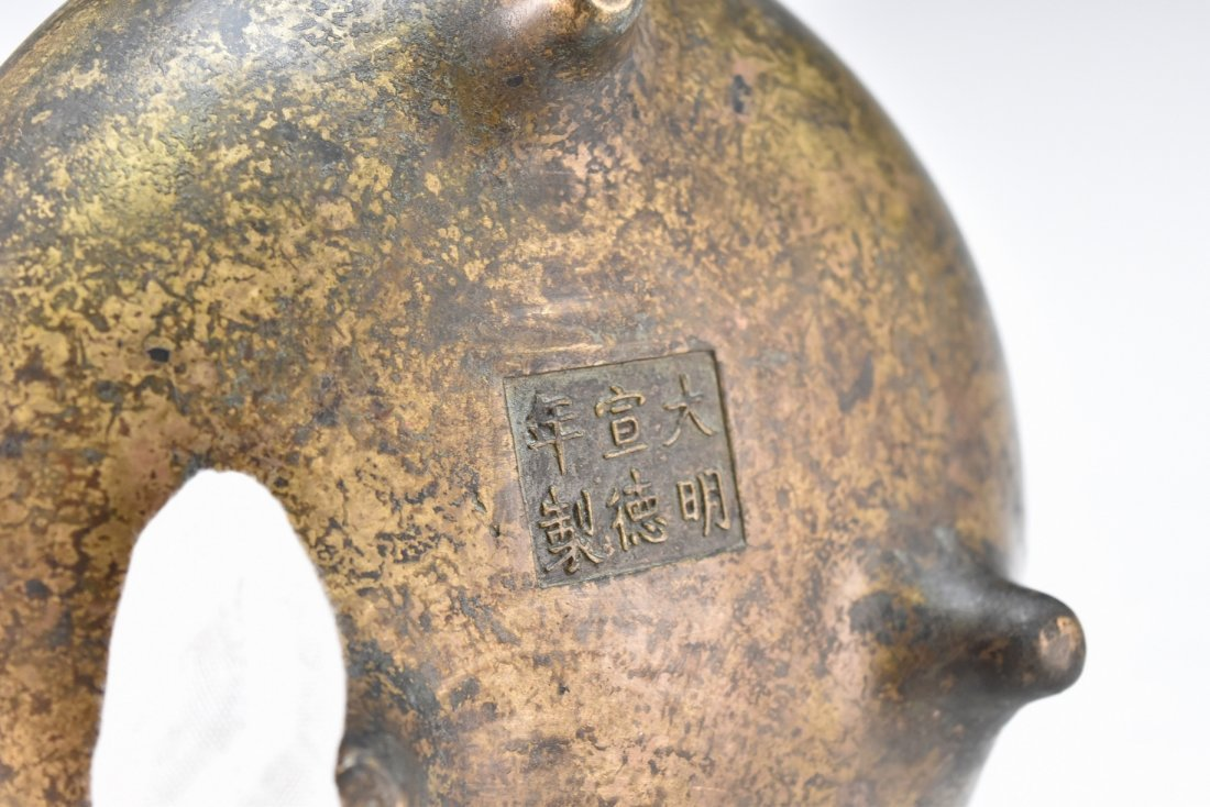 CHINESE MING PERIOD TRIPOD BRONZE CENSER WITH GILT - 9