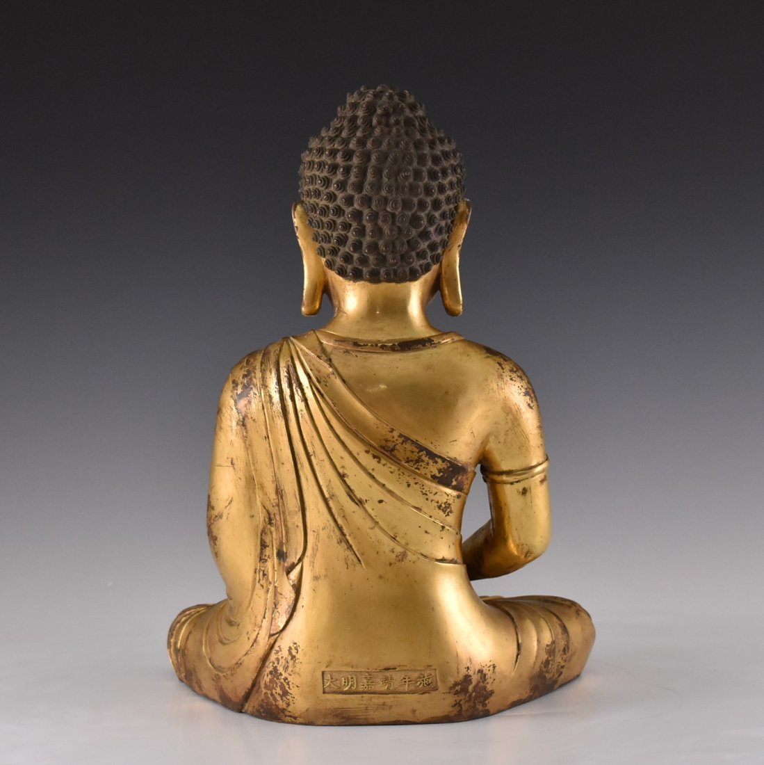 JIAJING MARK, MING SEATED SAKYAMUNI BUDDHA - 4
