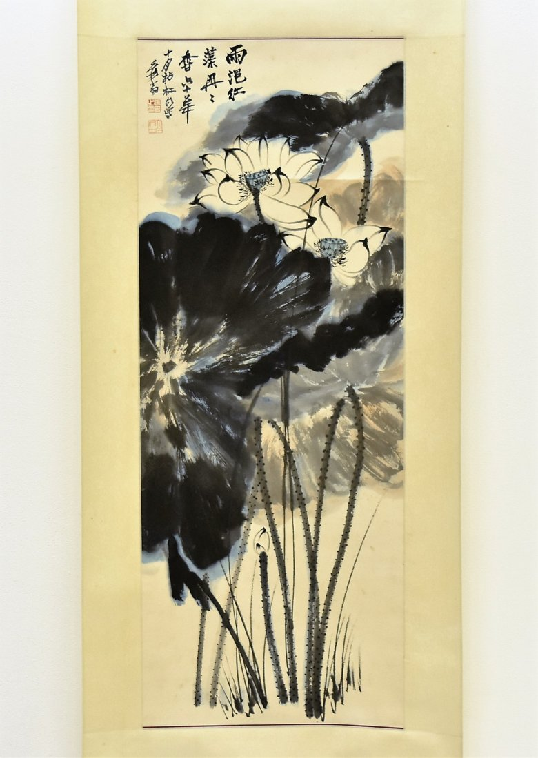 CHINESE SPLASHING-INK SCROLL PAINTING OF LOTUS - 2