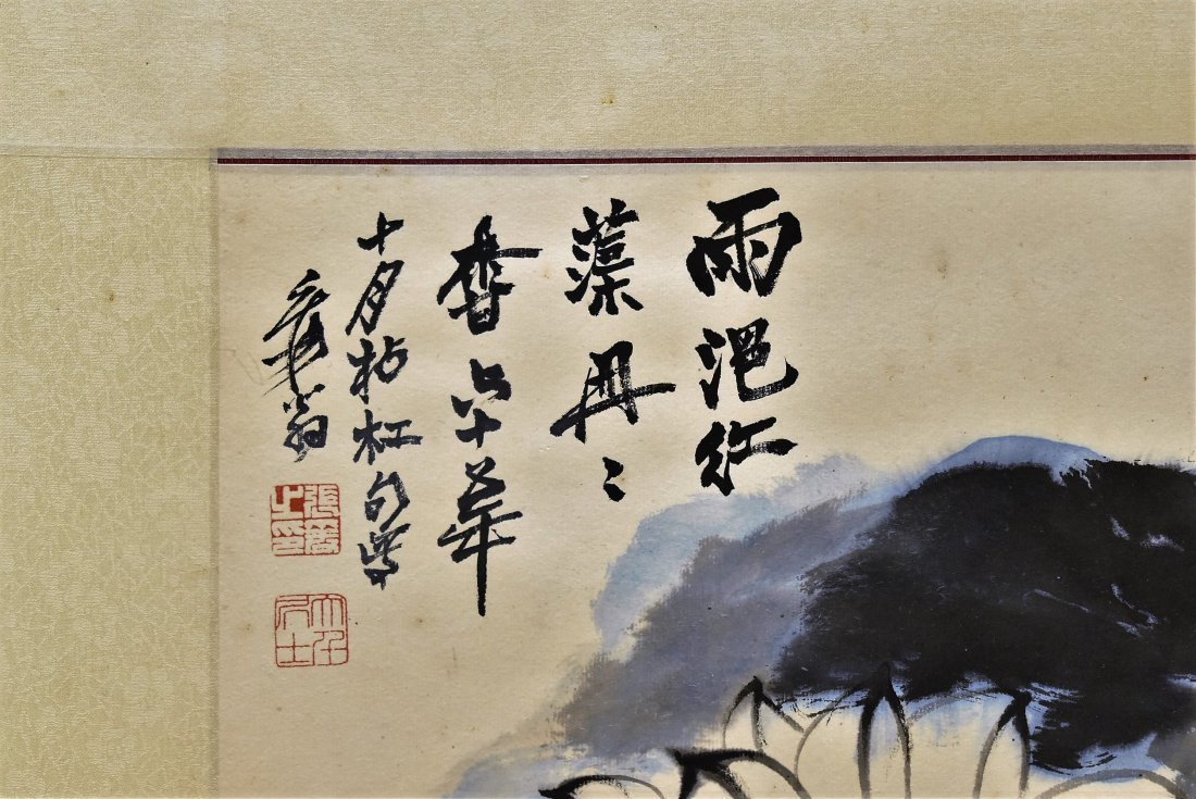 CHINESE SPLASHING-INK SCROLL PAINTING OF LOTUS - 3