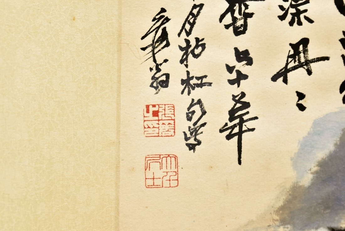 CHINESE SPLASHING-INK SCROLL PAINTING OF LOTUS - 8